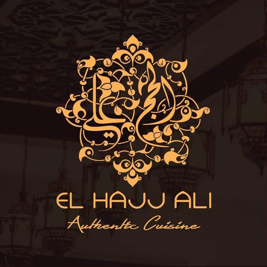Hajj Ali